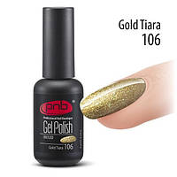 Гель-лак Pnb 106 8 мл Gold Tiara