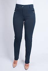 Синие брюки Кенди с неширокой штаниной