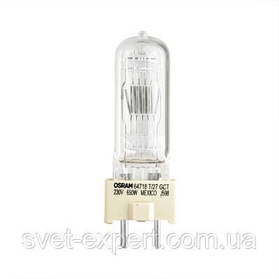 Лампа 64718 T/27 650W 230/240V GY9.5 12x1 OSRAM, фото 2