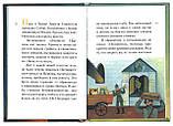 Житие святителя Тихона, Патриарха Московского и всея Руси в пересказе для детей. Ткаченко Александр, фото 4