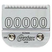 Нож Oster #00000=0,2 мм для машинки 97/A5/PowerMax/PowerPro