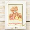 """Шоколадная открытка """"С Днем рождения!"""" классическое сырье. Размер: 187х142х10 мм, вес 170г"""