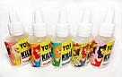 Ремувер для кутикулы,Yo!nails CUTICLE KILLER Tropic Mix, фото 2