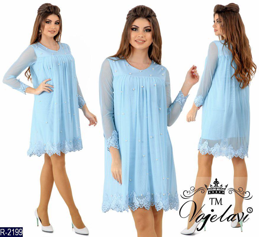 a460cd431c7 Нарядное платье расклешенное сетка кружево с бусинами Производитель Одесса  42