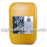 Масло гидравлическое Роснефть МГЕ-46В (20л.) минеральное Rosneft