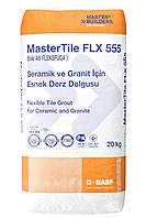 Эластичная затирка для плитки MasterTile 555. Цветная.
