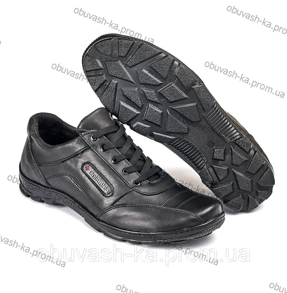 1274ffc8f91ae3 Кроссовки мужские кожаные Columbia - Магазин кожаной мужской обуви