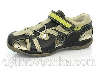Детская летняя обувь 5Q83 Шалунишка, р. 32-37