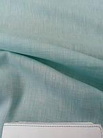 Льняная меланжевая ткань, нежно- бирюзового цвета