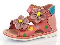 Детская летняя ортопедическая обувь 5715 Шалунишка, р. 20-25