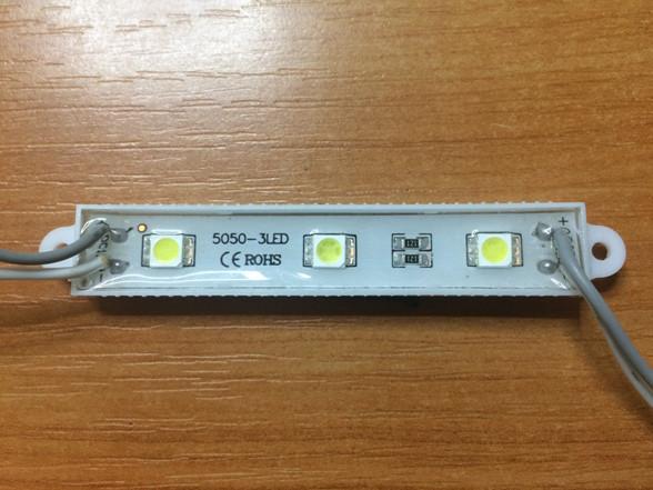 Светодиодный модуль SMD 5050/W 3 светодиода 120* белый IP67 Код.56123