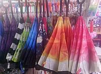 Двухсторонние женские зонты