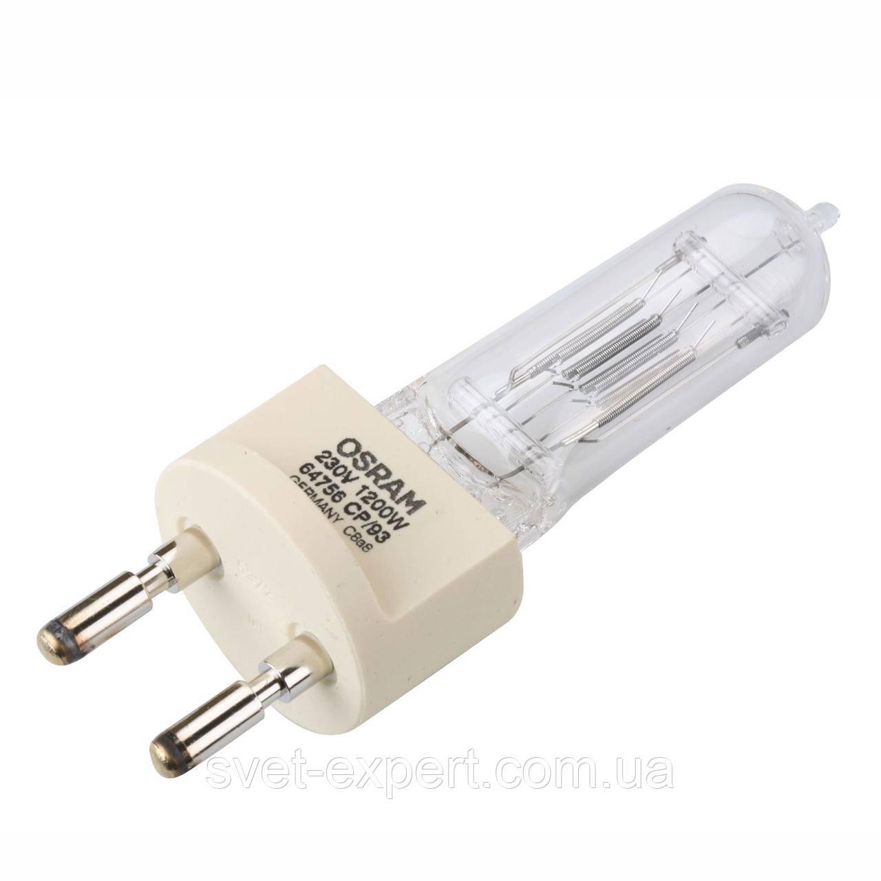 Лампа 64756 CP/93 1200W 230V G22 20x1 OSRAM DIMPLE