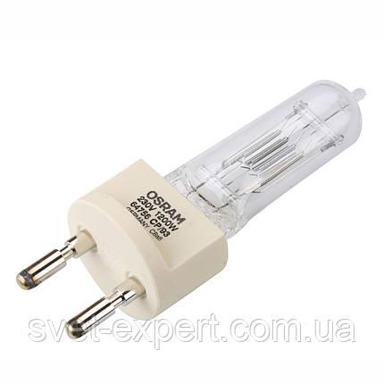 Лампа 64756 CP/93 1200W 230V G22 20x1 OSRAM DIMPLE, фото 2