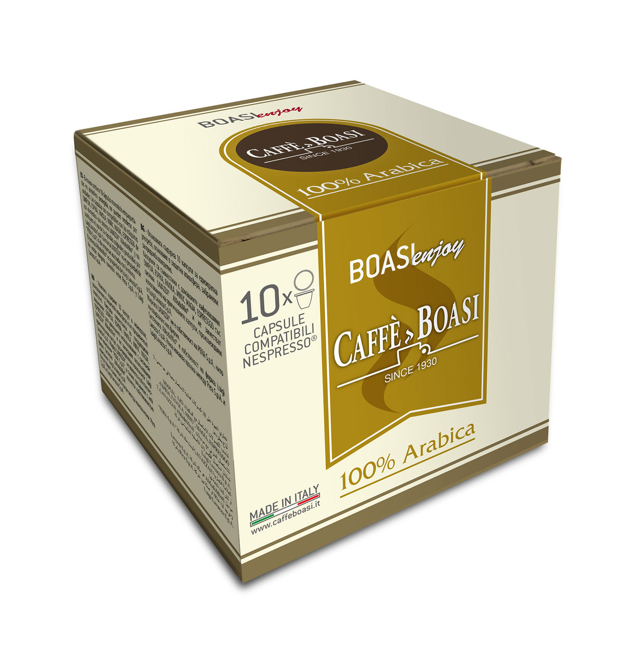 Кофе в капсулах Nespresso 100% Arabica 50 шт