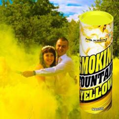 Желтый цветной дым для фотосессии