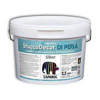 Декоративное покрытие Capadecor StuccoDecor Di Perla, Caparol