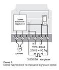 Terneo pro unic - программируемый терморегулятор, фото 2