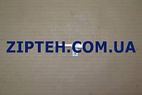 Контактная группа для стиральной машинки полуавтомат универсальная (KT,3A,250V)