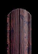 Штакет напівкруглий темне дерево 2-х сторонній
