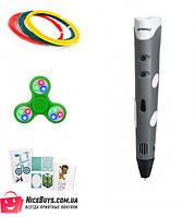 Оригинальная 3D-ручка MyRiwell 1 RP100A Gray + 30 метров пластика