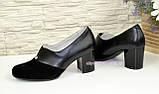 Женские классические черные туфли на каблуке, декорированы фурнитурой. Натуральная замша и кожа, фото 3