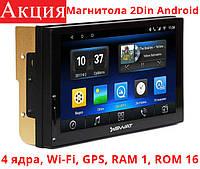 2DIN магнитола Swat AHR-4182 Android 6!, фото 1
