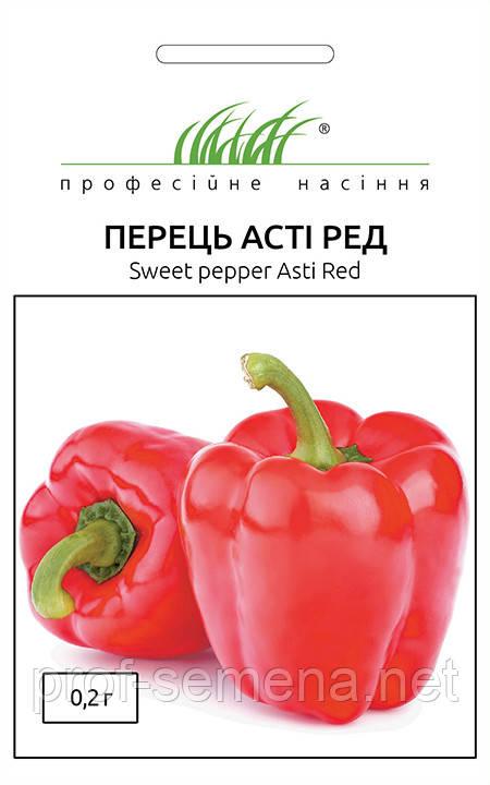 Перець Асті Ред 0,2 г.
