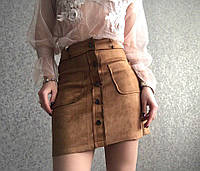 Юбка женская замшевая с карманами