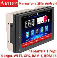 Автомагнитола SWAT 2din Android AHR-4180, фото 1