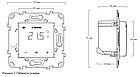Terneo sx unic - Wi-Fi терморегулятор с сенсорным управлением, фото 3
