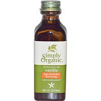 Экстракт ванили нат.Simply Organic, 59 мл