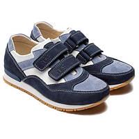 Ортопедическая спортивная обувь