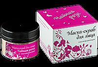Маска-скраб для лица «Чайная роза»