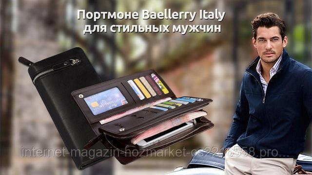 Стильные портмоне-клатчи ``Baellerry``Italia - Business