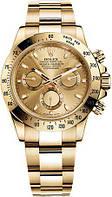 Мужские кварцевые часы Rolex Daytona ( Ролекс Дайтона )