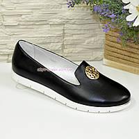Женские кожаные черные туфли-мокасины на утолщенной белой подошве, фото 1