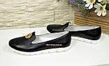 Женские кожаные черные туфли-мокасины на утолщенной белой подошве, фото 3