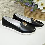 Женские кожаные черные туфли-мокасины на утолщенной белой подошве, фото 4