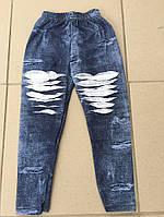 Лосины детские для девочки под джинс