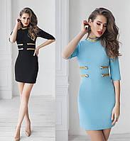 6c6de3446b5 Платье гусар оптом в Украине. Сравнить цены