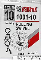 Вертлюг FANATIK Rolling SW 1001-10 тест 14 кг