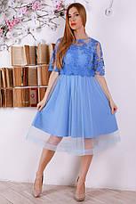 Нежное весеннее платье с евросеткой и вышивкой 46-50, фото 2