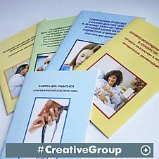 Заказать брошюры, фото 2
