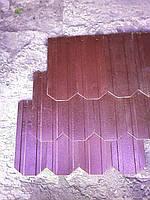 Черепица керамическая глазурованная «Бобровка»