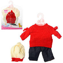 Кукольный наряд для пупса Warm Baby