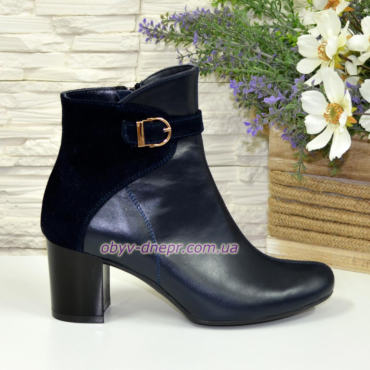 Женские демисезонные ботинки на невысоком каблуке, цвет синий