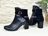 Женские демисезонные ботинки на невысоком каблуке, цвет синий, фото 3