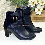 Женские демисезонные ботинки на невысоком каблуке, цвет синий, фото 4
