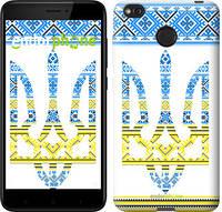 """Чехол на Xiaomi Redmi 4X Герб - вышиванка желто-голубая """"1197c-778-571"""""""